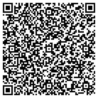 QR-код с контактной информацией организации ВИННИЦА-РЕСТАВРАЦИЯ