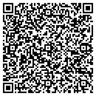 QR-код с контактной информацией организации АРТЕМ-В