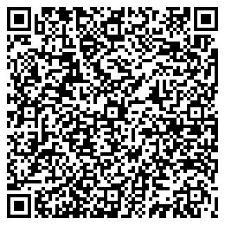 QR-код с контактной информацией организации СЕРВИС