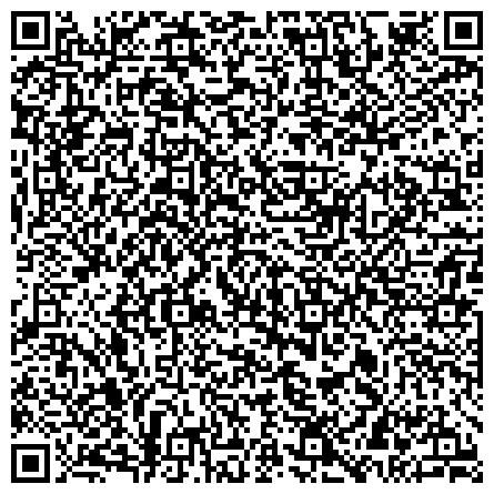 QR-код с контактной информацией организации СТРОИТЕЛЬНО-МОНТАЖНЫЙ ПОЕЗД N392, ФИЛИАЛ ТЕРРИТОРИАЛЬНО-ОТРАСЛЕВОГО ОБЪЕДИНЕНИЯ ЮГО-ЗАПАДНАЯ ЖЕЛЕЗНАЯ ДОРОГА, ГП