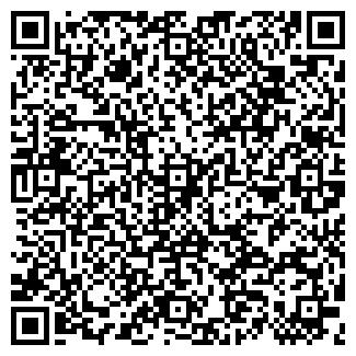 QR-код с контактной информацией организации ХИМРЕМОНТ
