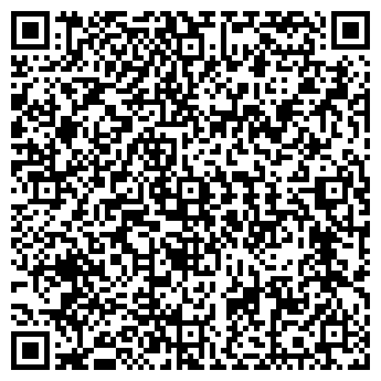 QR-код с контактной информацией организации ЧП АДАТ, СТРОИТЕЛЬНОЕ