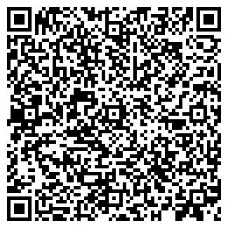 QR-код с контактной информацией организации КЕРИ ЛТД