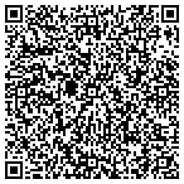 QR-код с контактной информацией организации ООО РЕГВИН-ИНВЕСТ, ТОРГОВАЯ КОРПОРАЦИЯ