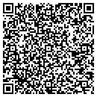 QR-код с контактной информацией организации ИП ВЕРТЕКС
