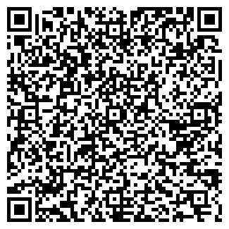 QR-код с контактной информацией организации НАТАЛКА, ЧП