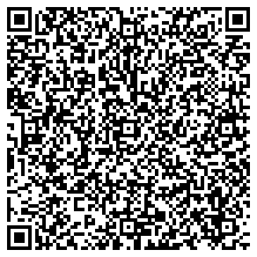 QR-код с контактной информацией организации ООО ЭНЕРГОСТРОИТЕЛЬНАЯ МЕХАНИЗИРОВАННАЯ КОЛОННА N62
