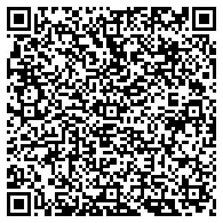 QR-код с контактной информацией организации ООО АВТО