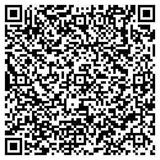 QR-код с контактной информацией организации ООО МОДЭКС-АВТО