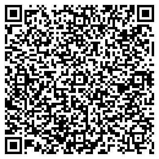 QR-код с контактной информацией организации КП ВИННИЦА