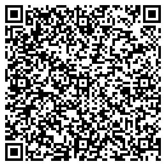 QR-код с контактной информацией организации ООО РАДИО