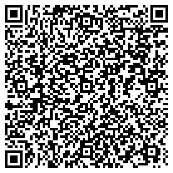 QR-код с контактной информацией организации ПОДОЛЬСКИЙ САХАР