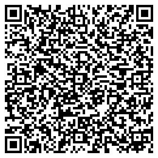 QR-код с контактной информацией организации ЧП ЭКСПЕРТИЗА