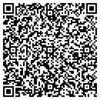 QR-код с контактной информацией организации ЧП ТРИОН