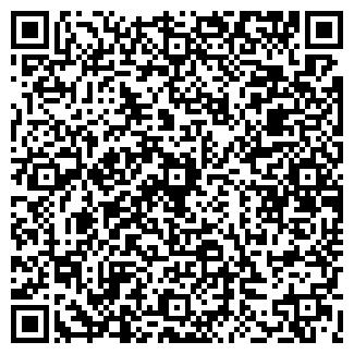 QR-код с контактной информацией организации ГЕЛИКА