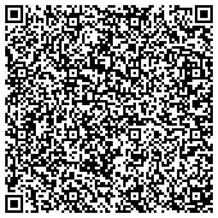QR-код с контактной информацией организации СПЕЦИАЛИЗИРОВАННОЕ БЮРО ПО ДОВЕРИТЕЛЬНЫМ ОПЕРАЦИЯМ, ОБЩЕСТВО С ДОПОЛНИТЕЛЬНОЙ ОТВЕТСТВЕННОСТЬЮ