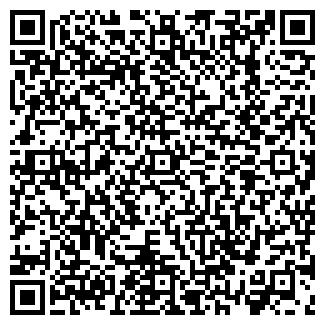 QR-код с контактной информацией организации ЧП УКРВИНИНТУР