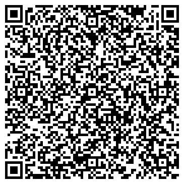 QR-код с контактной информацией организации ООО ДОНА, ПРЕДПРИЯТИЕ БЫТОВОГО ОБСЛУЖИВАНИЯ