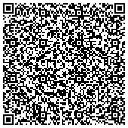 QR-код с контактной информацией организации КП БАРВИНОК, ВИННИЦКИЙ ГОРОДСКОЙ ХУДОЖЕСТВЕННО-ХОРЕОГРАФИЧЕСКИЙ ЦЕНТР ОБРАЗОВАНИЯ ДЕТЕЙ И ЮНОШЕСТВА