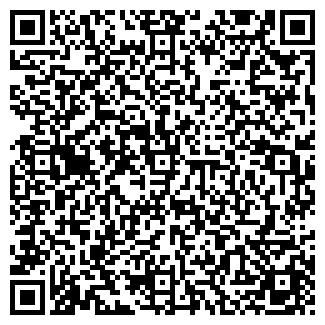 QR-код с контактной информацией организации ООО АКВАВИТ-А