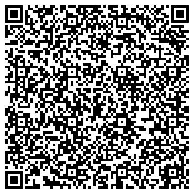 QR-код с контактной информацией организации ВЕТАНА,ТОРГОВО-ПРОМЫШЛЕННО- КОНСУЛЬТАЦИОННАЯ ФИРМА, ООО