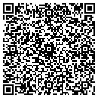 QR-код с контактной информацией организации ЧП ФЕРИДЭ