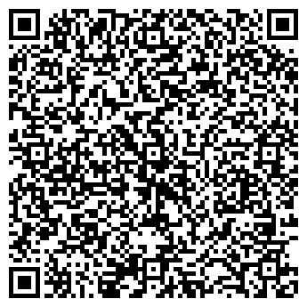 QR-код с контактной информацией организации ГАЙСИНСКИЙ РАЙПОТРЕБСОЮЗ