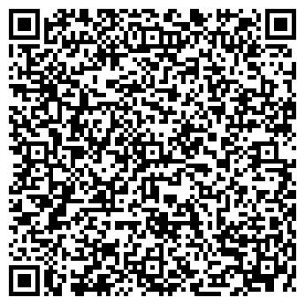 QR-код с контактной информацией организации ООО ГАЙСИНСКИЙ МЯСОКОМБИНАТ