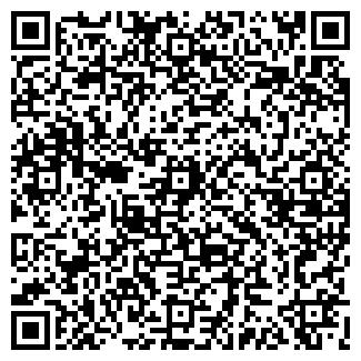 QR-код с контактной информацией организации МАКСАН, ООО
