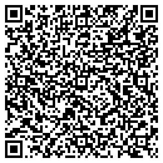 QR-код с контактной информацией организации ИМИДЖ-СЕРВИС-1