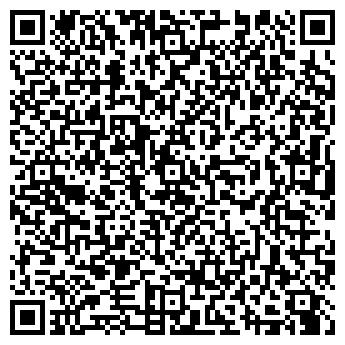 QR-код с контактной информацией организации ПО ГАЙСИНСКОЕ СМУГАЗИФИКАЦИИ