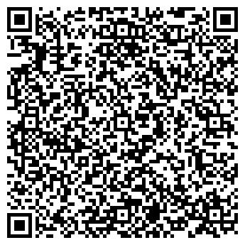 QR-код с контактной информацией организации ГАЙСИНСКИЙ ЛЕСХОЗ, ГП