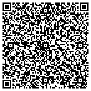 QR-код с контактной информацией организации ИМ.В.СТУСА, СЕЛЬСКОХОЗЯЙСТВЕННОЕ ЧП