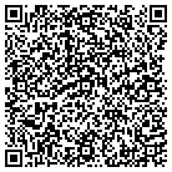 QR-код с контактной информацией организации РАДУГА, ШКОЛА