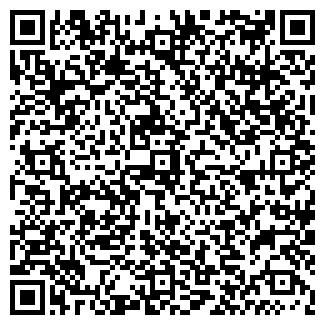 QR-код с контактной информацией организации ДОМ ТОРГОВЛИ, ОАО