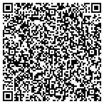 QR-код с контактной информацией организации ДОМ РЕМЕСЕЛ И ФОЛЬКЛОРА