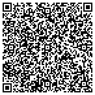 QR-код с контактной информацией организации КП ГРЕБЕНКОВСКАЯ РАЙОННАЯ ТИПОГРАФИЯ, КП