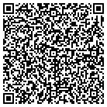 QR-код с контактной информацией организации НЕМАН ДОРМАШСЕРВИС ПУП
