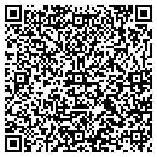 QR-код с контактной информацией организации ДРУЖБА, ООО