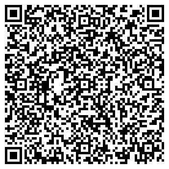QR-код с контактной информацией организации ПОДОЛЯКА, АГРОФИРМА, ЧП