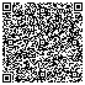 QR-код с контактной информацией организации ООО УКРМЕТСЕРВИС