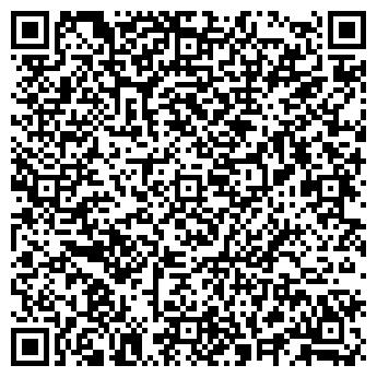 QR-код с контактной информацией организации БИЗНЕС СОФТ