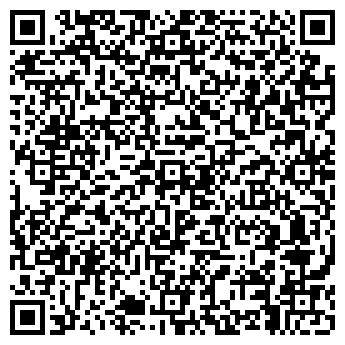 QR-код с контактной информацией организации ГП ИНТУРИСТ-ДНЕПР