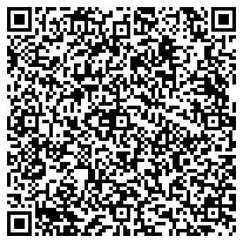 QR-код с контактной информацией организации ООО ИНСЕРВИС