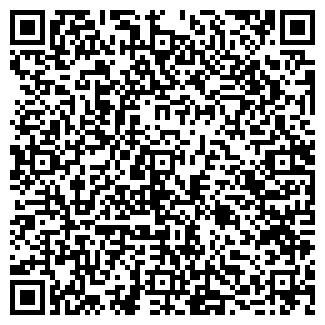 QR-код с контактной информацией организации ООО АДС