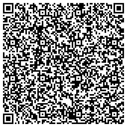 QR-код с контактной информацией организации ДНЕПРАГРОПРОЕКТ, ГОСУДАРСТВЕННО-КООПЕРАТИВНЫЙ ПРОЕКТНО-ИЗЫСКАТЕЛЬСКИЙ ИНСТИТУТ