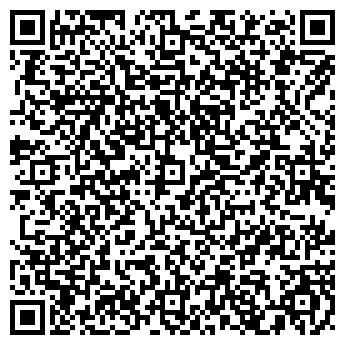 QR-код с контактной информацией организации ДНЕПРОВСКПРОМСТРОЙ