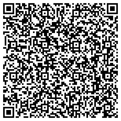 QR-код с контактной информацией организации ГП ДНЕПРОГРАЖДАНПРОЕКТ, ПРОЕКТНЫЙ ИНСТИТУТ