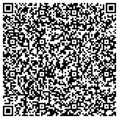 QR-код с контактной информацией организации ООО ТРЕСТ РЕКОНСТРУКЦИИ И РАЗВИТИЯ, СТРОИТЕЛЬНАЯ ПРОЕКТНАЯ КОМПАНИЯ