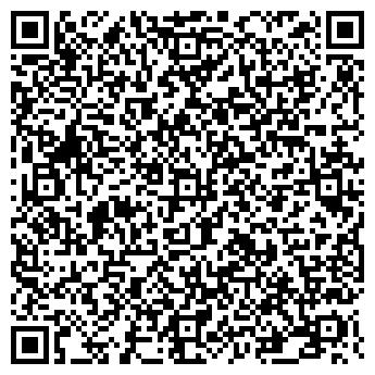 QR-код с контактной информацией организации ООО СПЕЦТРЕСТ-СЕРВИС